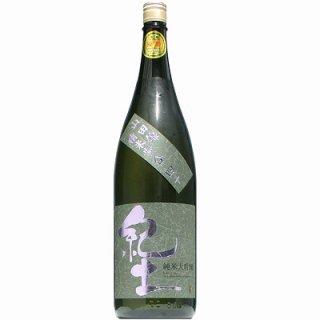 【日本酒】紀土 純米大吟醸 山田錦 精米歩合四十 1800ml