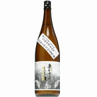 【日本酒】紀土 純米 あがらの山廃生原酒 1800ml