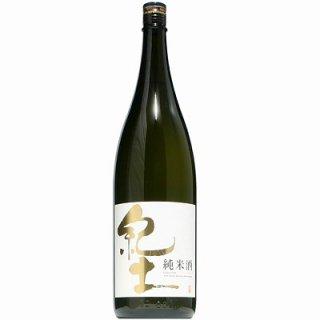 【日本酒】紀土 純米 1800ml