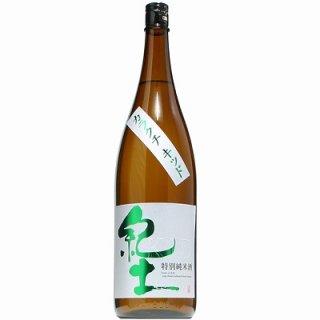 【日本酒】紀土 特別純米 カラクチキッド 1800ml