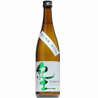 【日本酒】紀土 特別純米 カラクチキッド 720ml
