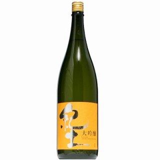 【日本酒】紀土 大吟醸 1800ml