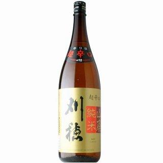 【日本酒】刈穂 山廃純米 超辛口 +12 1800ml