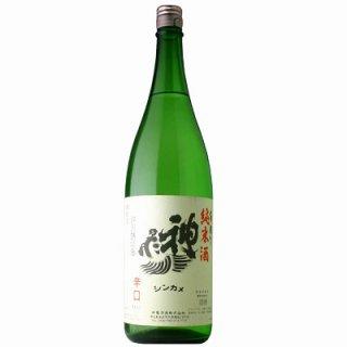 【日本酒】神亀 純米酒 辛口 1800ml