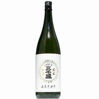 【日本酒】三千盛 大吟醸 超特 1800ml