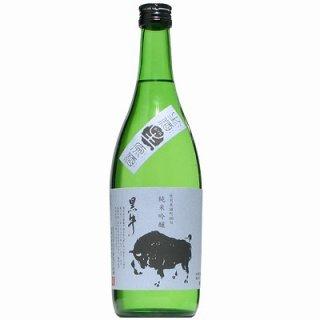 【日本酒】黒牛 純米吟醸 雄町 生 720ml