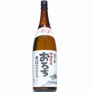 【日本酒】李白 特別純米辛口 やまたのおろち 1800ml
