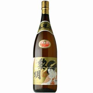 【日本酒】黎明 本醸造 1800ml