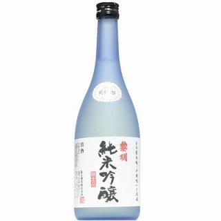 【日本酒】黎明 純米吟醸 720ml