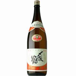【日本酒】〆張鶴 本醸造 月 1800ml【店頭限定】