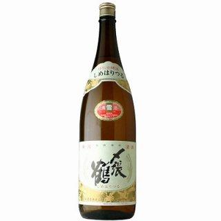【日本酒】〆張鶴 特別本醸造 雪 1800ml【店頭限定】