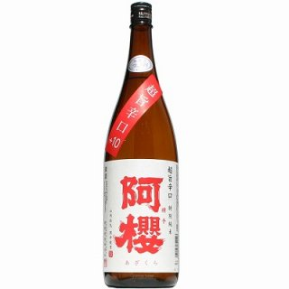 【日本酒】阿櫻 特別純米 超旨辛口 1800ml
