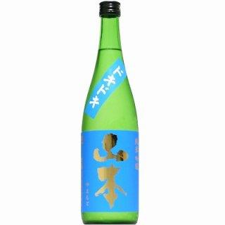 【日本酒】ドキドキ山本 純米吟醸 720ml