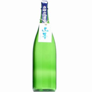 【日本酒】山本 純米吟醸 7号酵母 1800ml