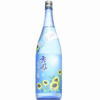 【日本酒】秀鳳 夏吟醸 生 1800ml