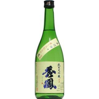 【日本酒】秀鳳 純米大吟醸 出羽燦々33 生 720ml