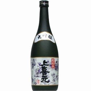 【日本酒】上喜元 大吟醸 限定品 720ml  箱入
