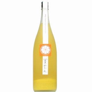 【和りきゅーる】鶴梅 夏蜜柑 1800ml【みかん酒】