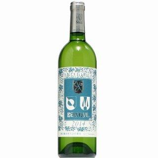 【ワイン】アルガーノ ボシケ 白 750ml