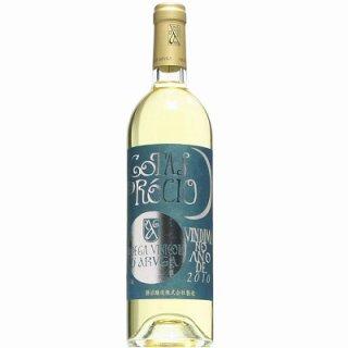 【ワイン】アルガーノ ゴッタシデロシオ 白 750ml