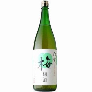 【和りきゅーる】雑賀 梅清酒 1800ml【梅酒】
