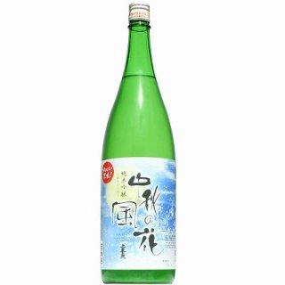 【日本酒】上喜元 純米吟醸 中秋の風花 1800ml