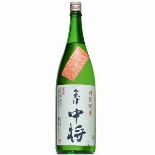 【日本酒】会津中将 特別純米 ひやおろし 1800ml