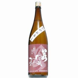 【日本酒】若駒 雄町70 ひやおろし 1800ml