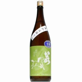 【日本酒】若駒 八反錦80 無加圧採り 生 1800ml