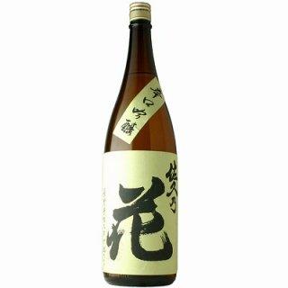 【日本酒】佐久乃花 辛口吟醸 1800ml