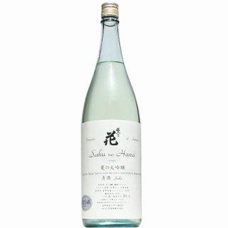 【日本酒】佐久乃花 夏の大吟醸  1800ml