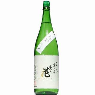【日本酒】佐久乃花 ひやおろし たかね錦 純米大吟醸 1800ml