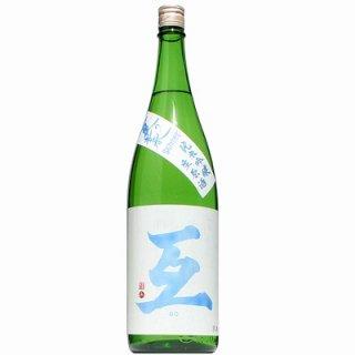 【日本酒】互 純米吟醸 夏の青春 生 1800ml