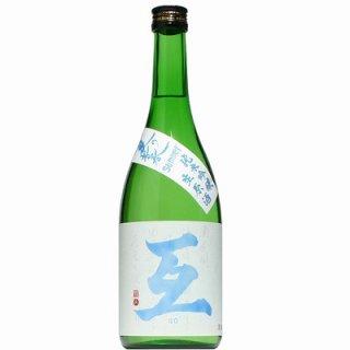 【日本酒】互 純米吟醸 夏の青春 生 720ml