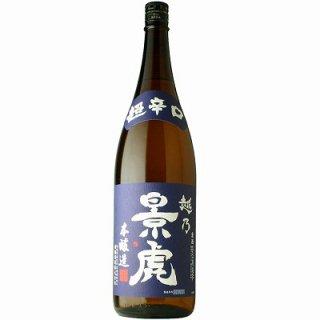 【日本酒】越乃景虎 本醸造 超辛口 1800ml