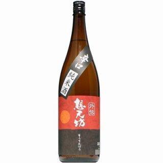 【日本酒】想天坊 辛口純米 外伝 1800ml