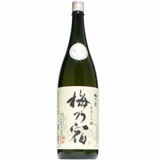 【日本酒】梅乃宿 純米大吟醸 吟 1800ml