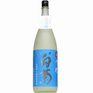 【日本酒】大典白菊 夏吟醸 1800ml
