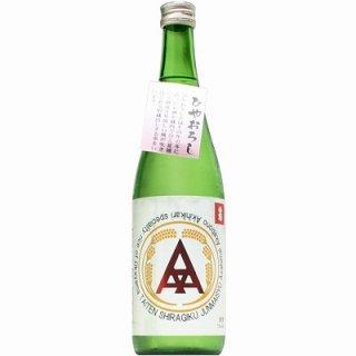 【日本酒】大典白菊 純米 トリプルA ひやおろし 720ml