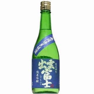 【日本酒】出雲富士 純米吟醸 改良雄町 生 720ml