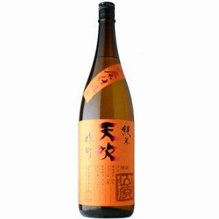 【日本酒】天吹 山廃純米 雄町 1800ml