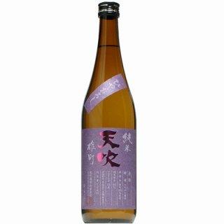 【日本酒】天吹 純米 ひやおろし 720ml
