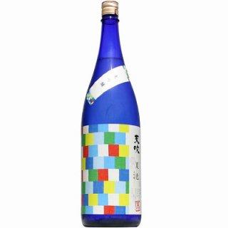 【日本酒】天吹 純米大吟醸 夏色 1800ml
