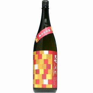 【日本酒】天吹 純米大吟醸 金色 1800ml