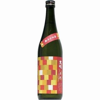 【日本酒】天吹 純米大吟醸 金色 720ml【予約販売】8月7日入荷予定