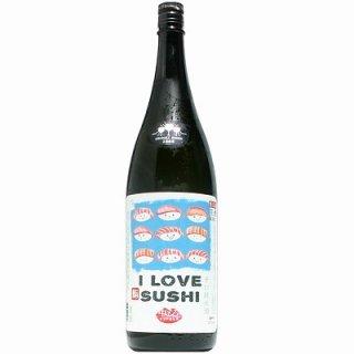 【日本酒】天吹 純米辛口 I LOVE SUSHI 中トロ 生 1800ml【予約販売】8月19日入荷予定