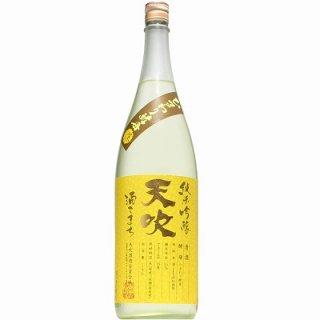【日本酒】天吹 純米吟醸 ひまわり酵母 生 1800ml【予約販売】6/10(月)入荷予定