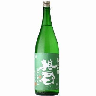 【日本酒】英君 純米吟醸 緑の英君 五百万石 1800ml