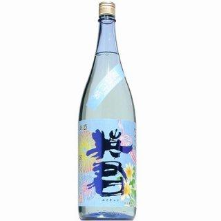 【日本酒】英君 純米吟醸 夏の白菊 1800ml