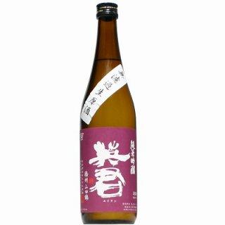 【日本酒】英君 純米吟醸 紫の英君 山田錦 生 720ml
